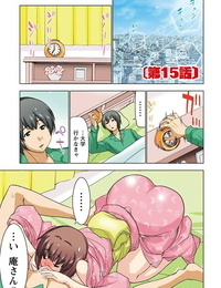 Aoi Shou Boku o hardcore suru Onee-samas 3 - part 5