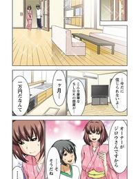 Aoi Shou Boku o xxx suru Onee-samas 3 - part 6