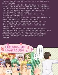 Kamikadou Ginyou Haru Touhou no Eroge Soushuuhen Touhou Project Digital - part 5