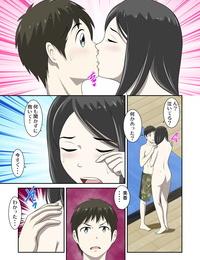 WXY COMICS Toaru Jijou kara SEX Suru Hame ni Nari- Hontou ni Hamechatta Toaru Oyako no Ohanashi 5 - part 2