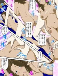 WXY COMICS Toaru Jijou kara SEX Suru Hame ni Nari- Hontou ni Hamechatta Toaru Oyako no Ohanashi 5