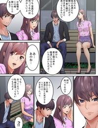 OUMA×frog Watashi datte… Koi to Lovemaking ga Shitai 24-Sai- Hajimete no Aite wa… Imouto no SeFri ! ? Kanzenban 1 - part 5