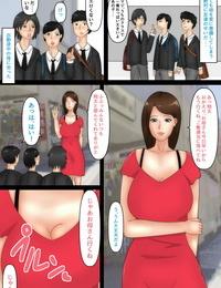 Rokunoku Okaa-san Rubdown ~Haha o Mesu to Ishiki Shita Ano Hi~ - part 2