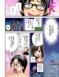 Mizuno Maimi Magical Chinko de Hamehame Harem! ~Donna Onna mo Yarihoudai!!~ - part 6