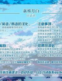 C91 Yume yori Suteki na Kusaka Souji Teitoku no Meirei ni wa Zettai Fukujuu no Do-M Hishokan Kashima Kantai Bevy -KanColle- Chinese 新桥月白日语社