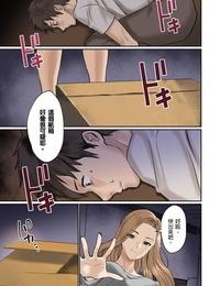 inkey- Izumi Banya Pai☆Panic ~Hasamareta Dekapai~ - 咪咪☆危機~被夾住的大奶子~ 15-18 Chinese - part 2