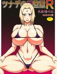 Naruho-dou Naruhodo Tsunade no In Kangoku R Naruto French SAXtrad Colorized Digital - part 2