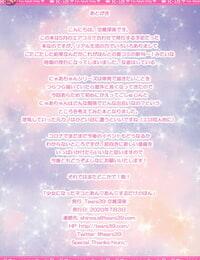 Tears39 Sorai Shinya Shoujo ni Natta Neko to An-An Suru dake no Hon Portuguese-BR Valk