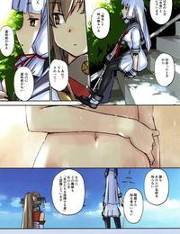 C97 Tear Glob tsuina Lingga Hakuchi Senji Nisshi: April 9th 1100
