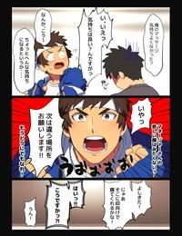 Gege Hajimete no Seitsuu King of Fighters Digital