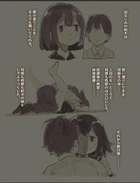 Kemomimi Eki Kanjou ga Usui kara Nandemo Iu Koto Kiite Kureru Osananajimi 2 - part 3