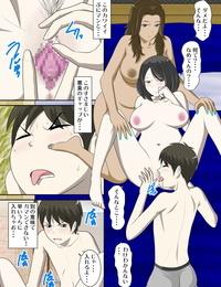 WXY COMICS Toaru Jijou kara Hookup Suru Hame ni Nari- Hontou ni Hamechatta Toaru Oyako no Ohanashi 7