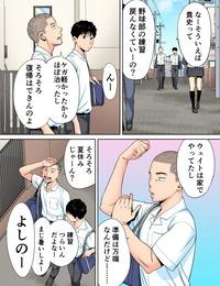 Katsura Airi Karami Zakari vol. 1 Colorized - part 2
