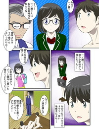 WXY COMICS Toaru Jijou kara SEX Suru Hame ni Nari- Hontou ni Hamechatta Toaru Oyako no Ohanashi 4