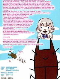 C96 Ukatsu de wa Nai noukatu- Minase Kuru Shinymas Haramase Shuukai Play 3 -Straylight Saimin Choukyou Hen- THE iDOLM@STER: Shiny Colors English obsoletezero