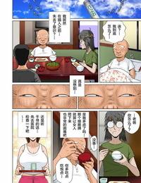 NTR System Akasuri Yubana no Chizuru-san Ha no Shou Chinese 新桥月白日语社 - part 2