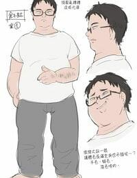 Amuai Okashi Seisakusho Hiiragi Popura- Nano TS Doppelganger Chinese 熊崎玉子汉化组 Digital - part 3