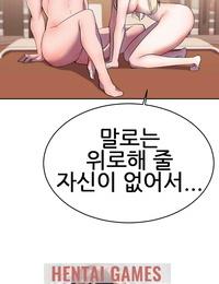 히어로 매니저 - HERO MANAGER Ch. 13-14 Korean - part 2