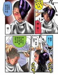 rebirth 髪仙人 黒髪の不覚 其の弐 一騎当千 Chinese 不咕鸟汉化组 Digital - part 2
