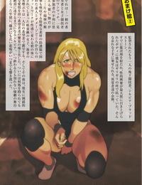 Karen Adams Wrestling - part 2