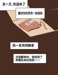 laliberte Friend Chinese 流木个人汉化 - part 3