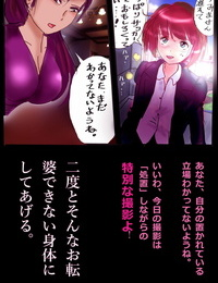 Nyoninka Kenkyuujo milda7 Tsugunai Josou No Yakata - part 2