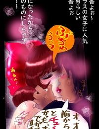 Nyoninka Kenkyuujo milda7 Tsugunai Josou No Yakata - part 3