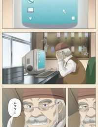 NemuNemu Otokonoko Delivery Digital