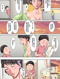 Oden Sensei Haha ga Dogeza Shita Hi 2 ~Aware na Nikubenki Mama no Choukyou Kiroku~ Chinese 不咕鸟汉化组 - part 3