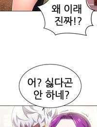 히어로 매니저 - HERO Boss Ch. 11-12 Korean
