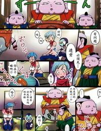 COMIC1☆10 Yuzuponz Rikka Kai Breezy SISTERS SUPER Dragon Ball Super Chinese D狗汉化