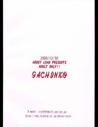 C59 Abbey Explosion RYO Gachinko String up Hina