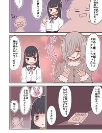 Murasaki Nyanko Bar Vae OtaCir no Josou Danshi vs Aka-chan Seijin - part 2