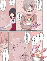 Murasaki Nyanko Bar Vae OtaCir no Josou Danshi vs Aka-chan Seijin