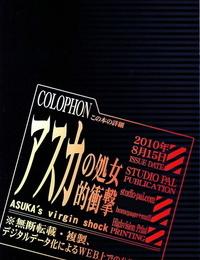 C78 STUDIO Friend Nanno Koto Asuka no Shojo Teki Shougeki - Asukas Cherry Shock Neon Genesis Evangelion Portuguese-BR Tsukai Scan