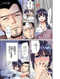 Nishikawa Kouto Shoutengai no Otoko-tachi ni Dakareru Koto o Eranda Watashi ~ Ura Menu wa Hitozuma Bentou Ch. 1-3 - part 3