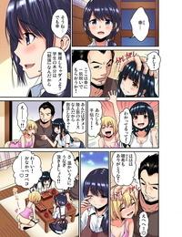 Nishikawa Kouto Shoutengai no Otoko-tachi ni Dakareru Koto o Eranda Watashi ~ Ura Menu wa Hitozuma Bentou Ch. 1-3