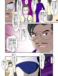 WXY COMICS Toaru Jijou kara Hook-up Suru Hame ni Nari- Hontou ni Hamechatta Toaru Oyako no Ohanashi 9