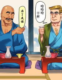 Naya Shemale no Kuni no Alice no Bouken 3 Chijoku no Onsengai Zenra Kinbaku Hikimawashi Chinese 有条色狼汉化 - part 2