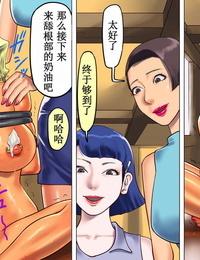 Naya Shemale no Kuni no Alice no Bouken 3 Chijoku no Onsengai Zenra Kinbaku Hikimawashi Chinese 有条色狼汉化 - part 3