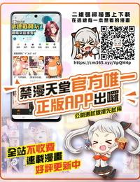 Syuntyu Oniben Katze Class Caste ~MOB SIDE~ Chinese 不咕鸟汉化组