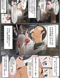 士佐NTR え?おにいちゃんとえっちするの? - part 3