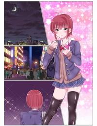 Tetrapod Melon Tea Yuda-chan Otoko no musume ga baishun shite 3 P suru manga ♂ Digital - part 3
