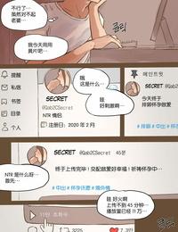 laliberte SECRET-K Chinese 新桥月白日语社 - part 2