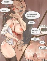 laliberte SECRET-K Chinese 新桥月白日语社