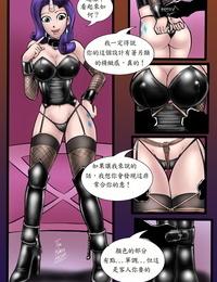KuroiHoshi My Lil\' Horse mini restrain bondage comics My Lil\' Horse