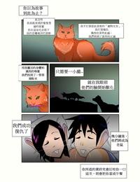 My Pet Girlfriend -我的寵物女友