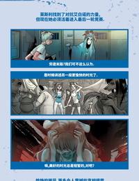 Unnatural - 反自然 - Issue 10