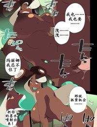 Nisego内喷射战士(K记翻译)