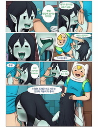 cubbychambers MisAdventure Time: The Collection - 어드벤처 타임 모음집 Korean Incomplete